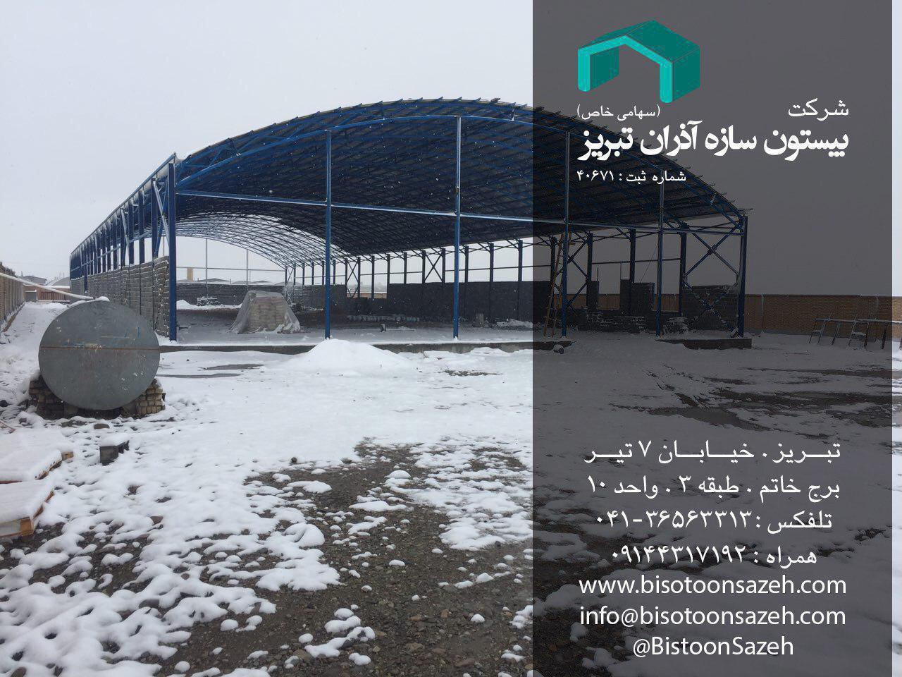 پروژه سوله سبک برای تالار در پاکدشت شریف آباد