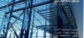 پروژه نصب سوله سبک شرکت آذریاب در شهرک صنعتی زرنق