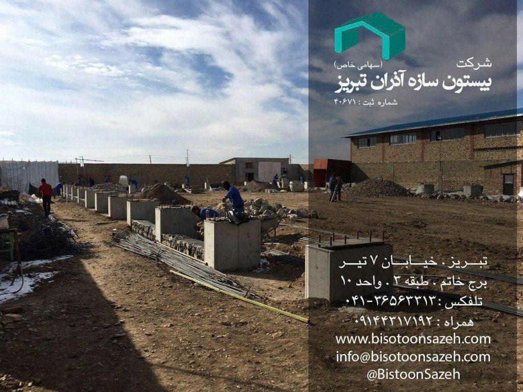سبک10 1024x768 - پروژه نصب سوله سبک شرکت آذریاب در شهرک صنعتی زرنق | سوله سبک بیستون