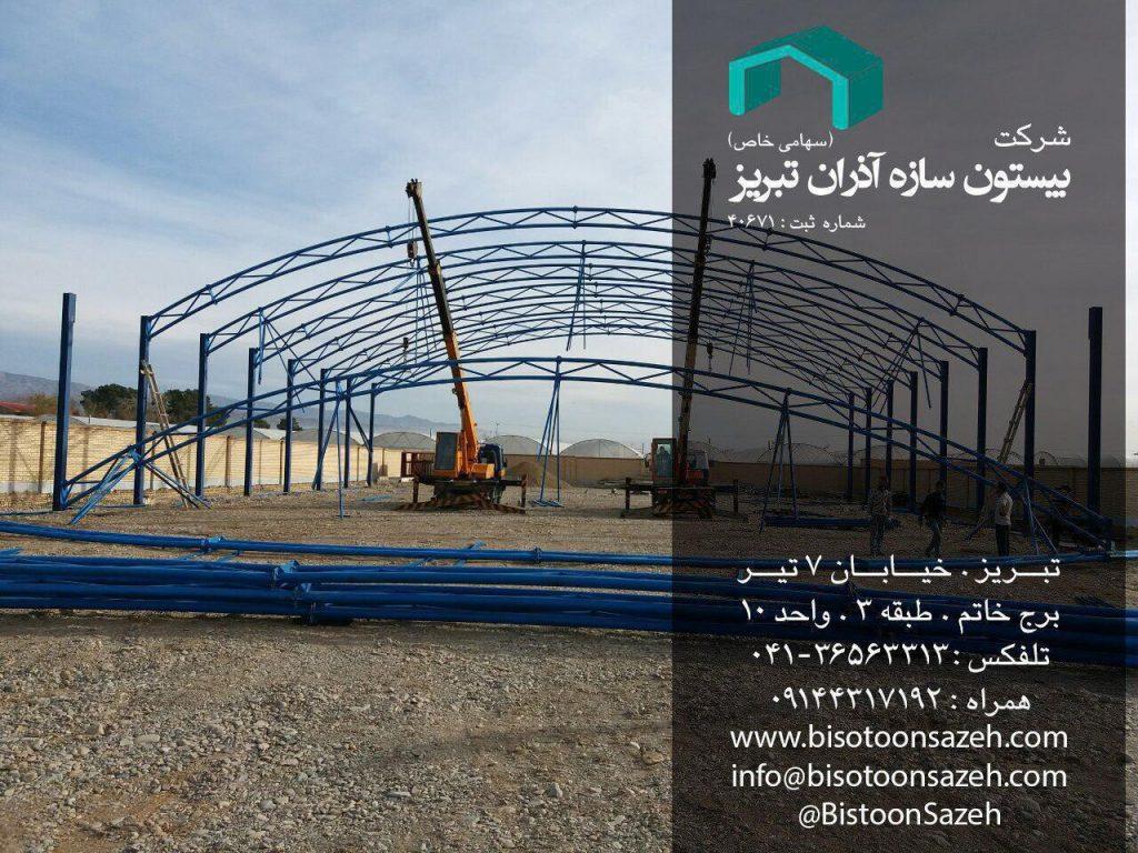 سبک12 1 1024x768 - پروژه سوله سبک برای تالار در پاکدشت شریف آباد | سوله سبک بیستون