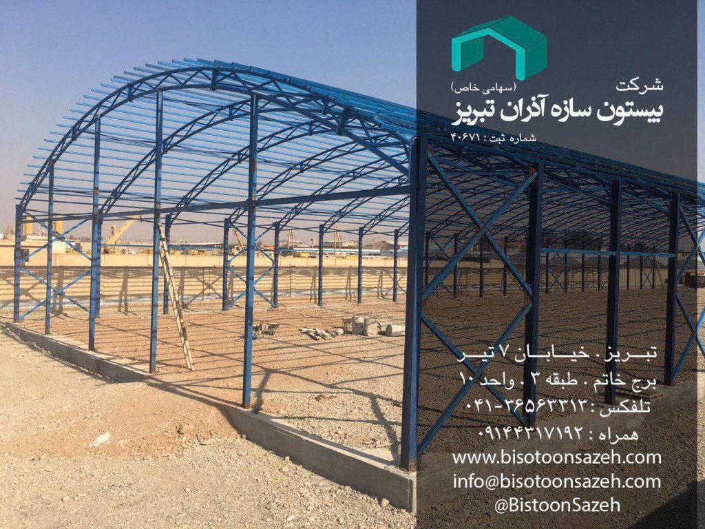 سبک13 1 1024x768 - پروژه سوله سبک برای تالار در پاکدشت شریف آباد | سوله سبک بیستون