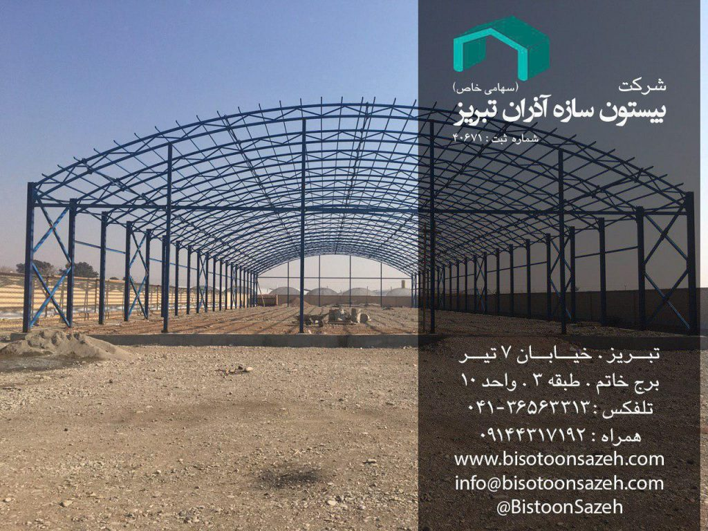 سبک14 1 1024x768 - پروژه سوله سبک برای تالار در پاکدشت شریف آباد | سوله سبک بیستون