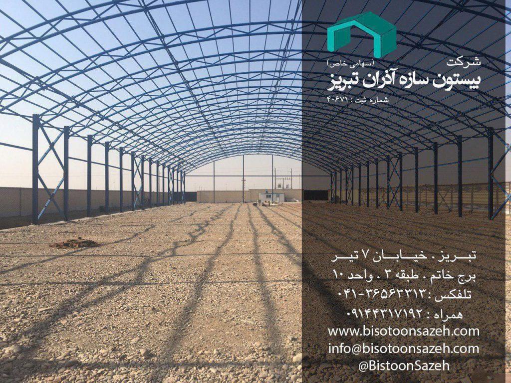 سبک15 1 1024x768 - پروژه سوله سبک برای تالار در پاکدشت شریف آباد | سوله سبک بیستون