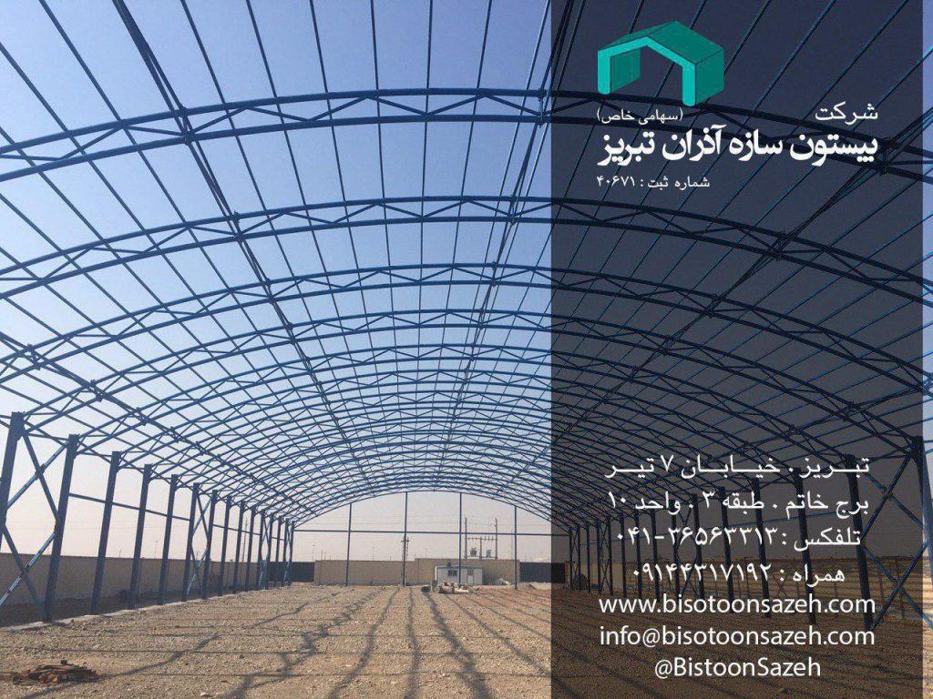 سبک16 1 1024x768 - پروژه سوله سبک برای تالار در پاکدشت شریف آباد | سوله سبک بیستون