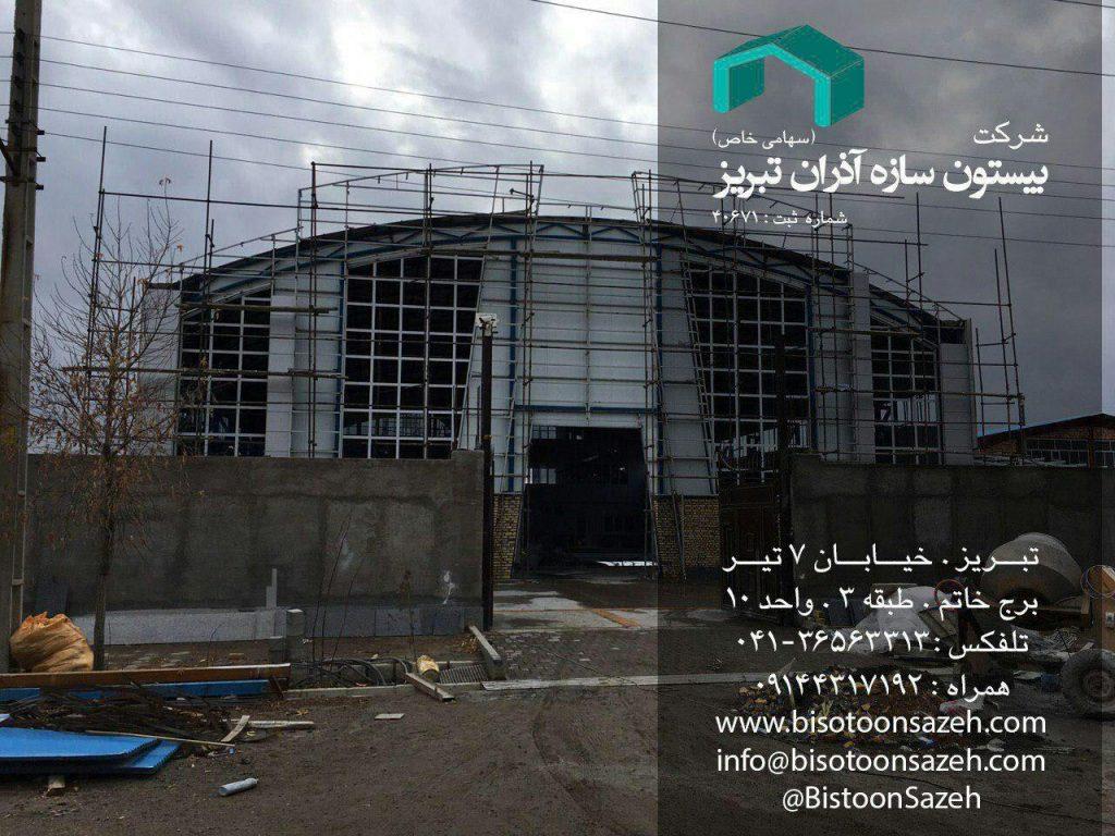 سبک4 1024x768 - پروژه نصب سوله سبک شرکت آذریاب در شهرک صنعتی زرنق | سوله سبک بیستون