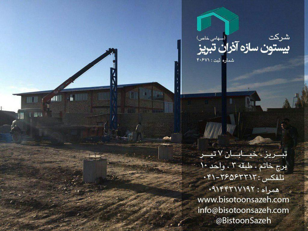 سبک9 1024x768 - پروژه نصب سوله سبک شرکت آذریاب در شهرک صنعتی زرنق | سوله سبک بیستون