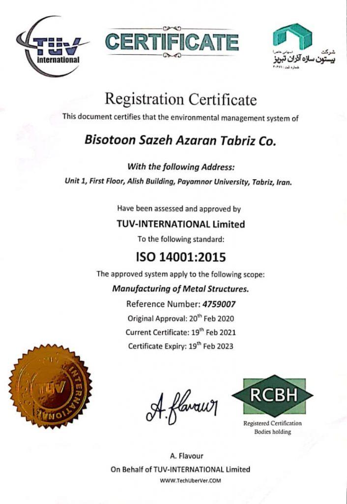 1 706x1024 - گواهینامه های دریافتی | سوله سبک بیستون