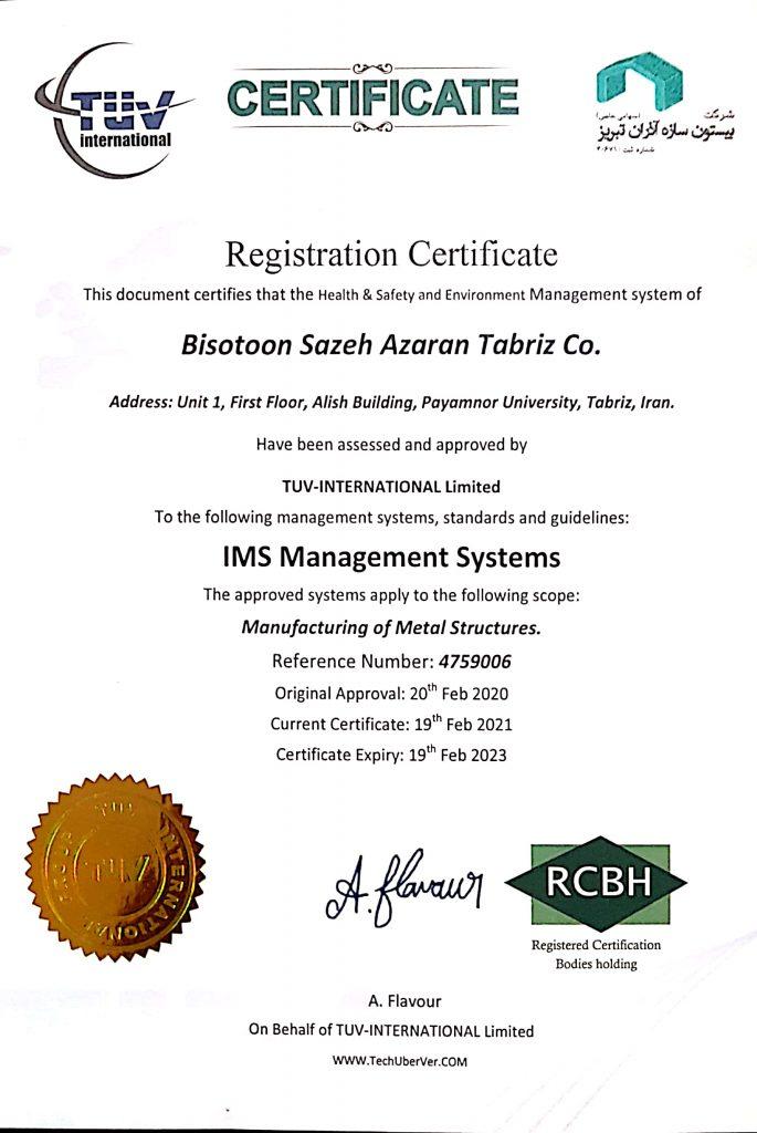 2 685x1024 - گواهینامه های دریافتی | سوله سبک بیستون