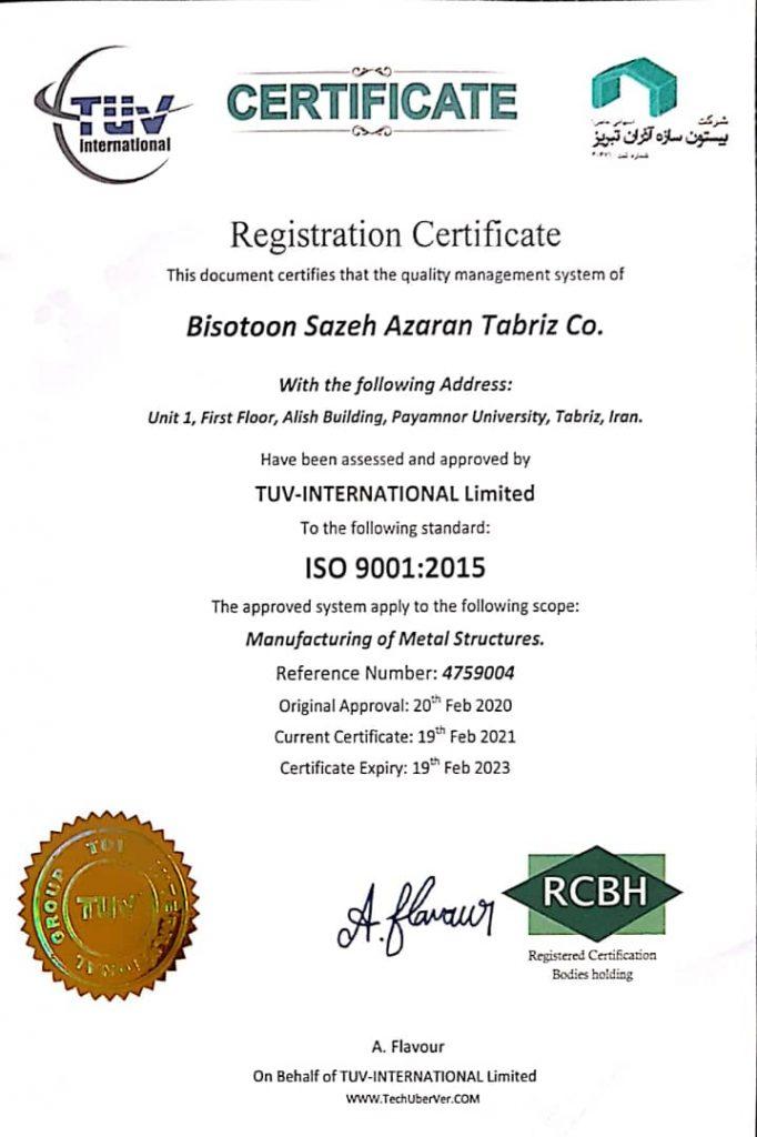 4 682x1024 - گواهینامه های دریافتی | سوله سبک بیستون